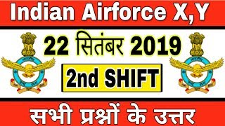 Indian Airforce X,Y Group 22 September 2nd Shift question paper || Airforce XY Today Question Paper