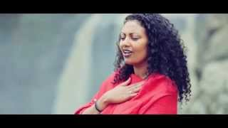 Menfes Kidus by Ayda Abraham (Official) - AmlekoTube.com