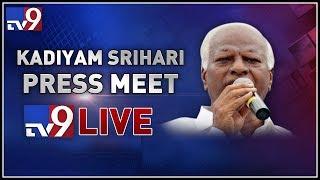 Kadiyam Srihari Press Meet LIVE    Warangal