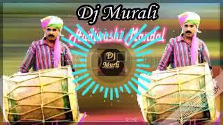 Adivasi Mandal Fully 3D Part Remix By DJ Murli Rajpur || Dj Yaa Karim ||