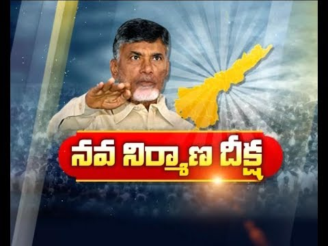 All States Celebrate Formations Day | But Andhra Pradesh not Celebrating | Chandrababu
