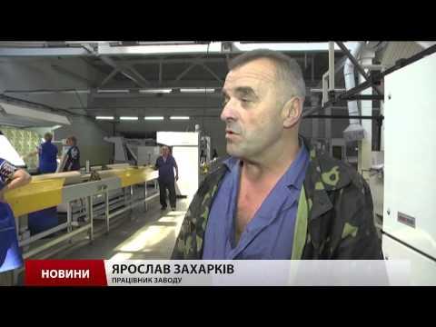 В Тернополі відновили роботу комбінату Текстерно