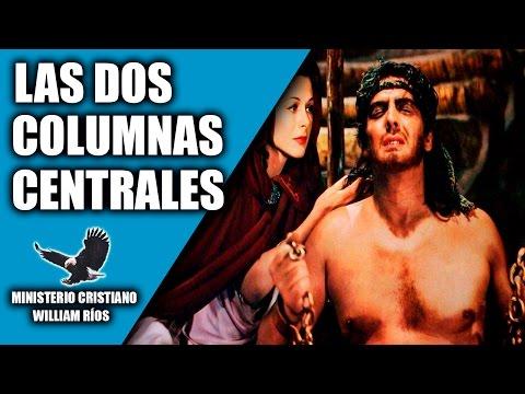 Las Dos Columnas Centrales - Serie Identidad Por Los Siglos
