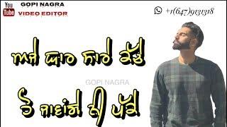 download lagu Kache Pakke Yaar  Parmish Verma  Whatsapp Status gratis