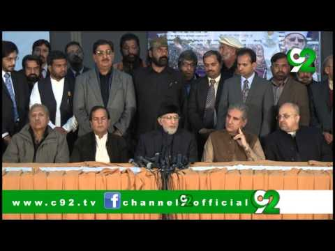 Dr. Tahir Ul Qadri's Press Conference With Pti Leaders - 6th Feb 2013 video