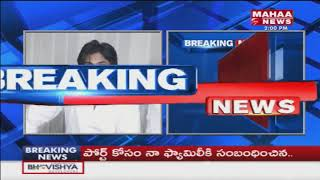 Journalists forum Police Complaint on Pawankalyan