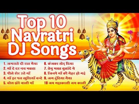 TOP 10 NAVRATRI DJ SONGS || MATA HD JUKE BOX || MATA RANI SONG || Navratri 2017 || Ambey Bhakti