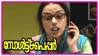 Salt N' Pepper - Salt N' Pepper Malayalam Movie | Malayalam Movie | Shweta Menon | Lal | Absue Each Other | HD