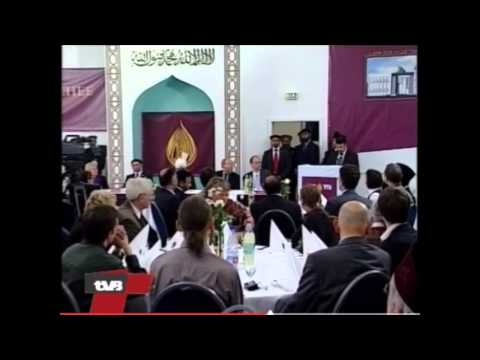 Berlin News - Ahmadiiyya Muslim Jamaat opens the first mosque in East - Germany