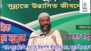Ramadan er Fojilat   Bangla Waz