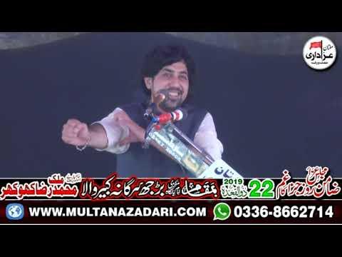Allama Syed Rafaqat Hussain Naqvi I Majlis 22 Ziqad 2019 I Burjh Sargana Kabirwala