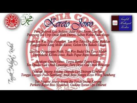Teks Syi'ir Kereto Jowo - (JMC) Habib Ja'far Bin Ustman Al Jufri - Al Ikhwan + MP3