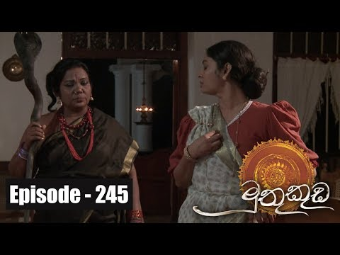 Muthu Kuda | Episode 245 12th January 2018