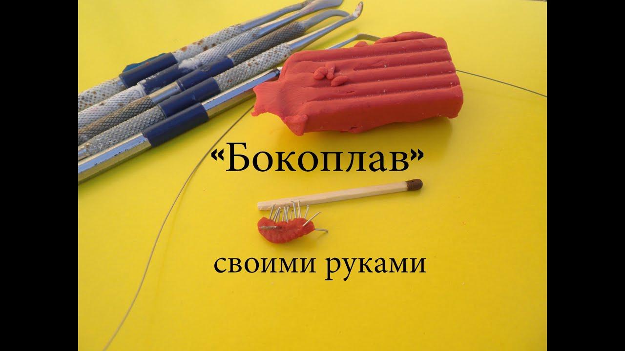 Изготовление силиконовых приманок своими руками - Рыбалка 5