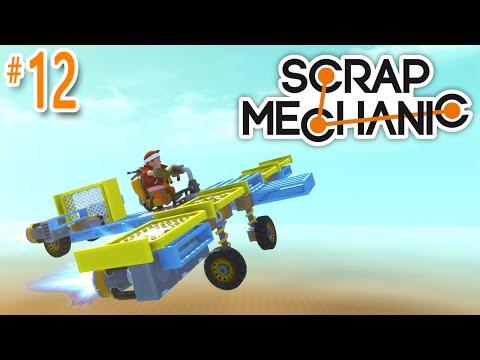Как сделать робота в скрап механик 347
