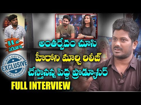 Anthervedam Team Interview | Amar | Posani | Latest Telugu Interview | Y5 tv |