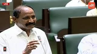 TRS MLA Nomula Narsimhaiah Speech about Telangana Assembly  Speaker Pocharam Srinivas Reddy | YOYOTV