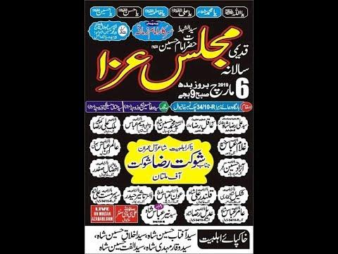 Live Majlis | 6 March 2019 I  Imam Bargah Dua E Zehra SA Chak 34/10R  Khanewal