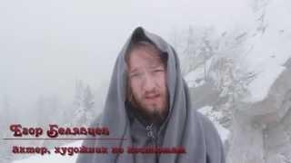 """За кадром"" Актер Егор Белявцев"