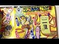 妖怪ウォッチ わくわくコイン(風) QRコード【妖怪ウォッチ2オフィシャル攻略ガイド】