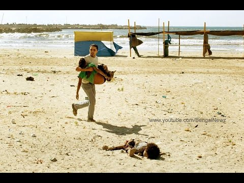 Israel Attack Gaza 2014: Air Strike Kills Children On Gaza Beach
