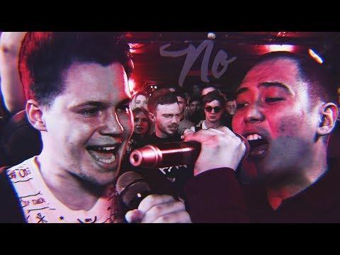 СУТЬ КОНФЛИКТА - RAYMEAN X LOONYBANG (ft. 124)