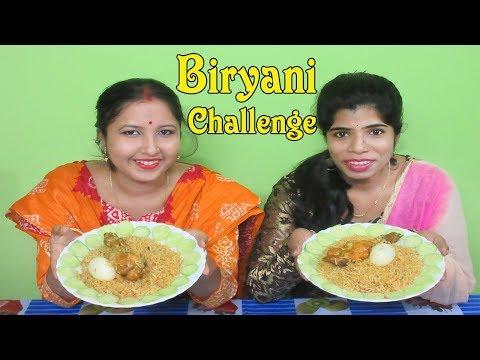 Chicken Biryani Eating Challenge | Biryani Eating Competition | Food Challenge | Food Competition
