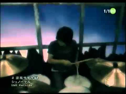 SNOWKEL-Namikaze Satellite(japanese to english)