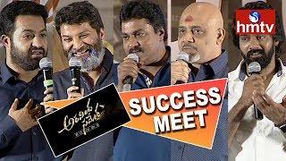 Aravina Sametha Success Meet | Jr NTR | Trivikram | Sunil | hmtv