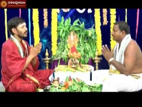 Vinaayaka Chaviti Pooja video