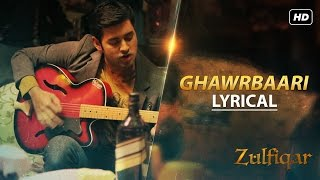 Ghawrbaari Lyrical Video | Zulfiqar | Srijit | Anupam | Prosenjit Chatterjee | Dev | 2016