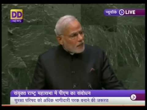 PM Shri Narendra Modi to address UN General Assembly (September 27, 2014)