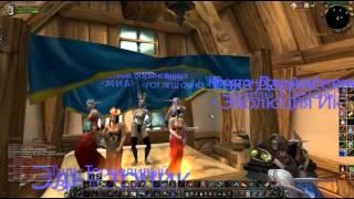 World of Warcraft Night elf pron xxx lol