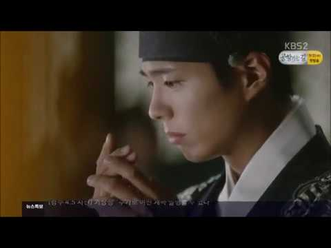 love in the moonlight hand signal confession (eng sub) thumbnail