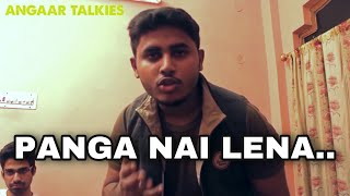 Types of Cousins || Desi Comedy || Angaar Talkies