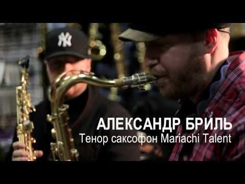 Игорь Бутман в салоне саксофонов Марьячи hcdin.ru