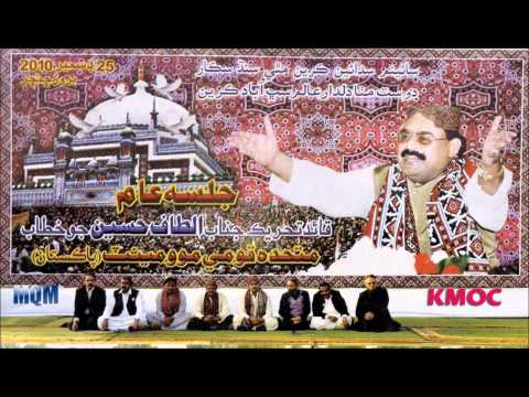 Sindhin Ja Mela Kmoc Mqm Sindhi Songs.wmv video