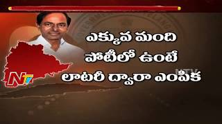 CM KCR Decides To Form 7 Zones and 2 Multi Zones System In Telangana || Telangana Govt