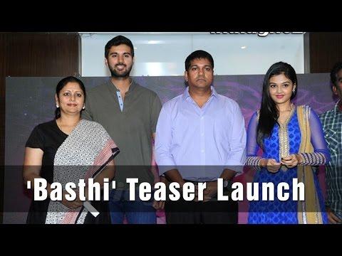 Basthi Teaser Launch Photo Image Pic