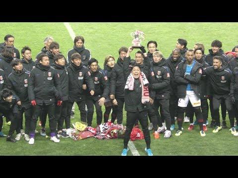 ◆Jリーグ◆浦和レッズ大槻毅監督続投発表も本人のコメントなしの怪