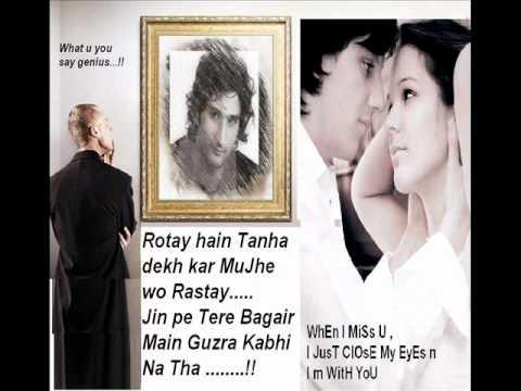 RajVideos::: Milen Ge Milen Ga Aap Se Hum 07 - Younus Khan Cyberxbiz...