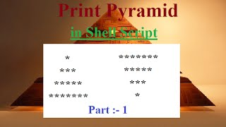Ubuntu Basic Bangla Tutorial ( Print Pyraid Part-1 ) , Linux bangla tutorial