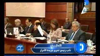 مصر فى يوم| أسباب رفض الأجزاب لقانون  تقسيم الدوائر الإنتخابية بالرغم من تعديله من قبل الحكومة