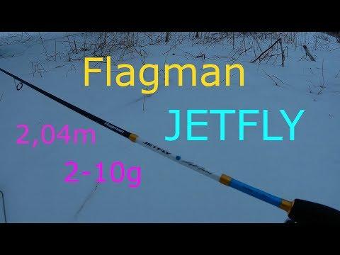 Тест Спиннинга JETFLY от компании Flagman Бюджет 30$