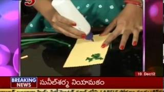 Snehitha - Special Program on Making of Christmas Greeting Cards (TV5)