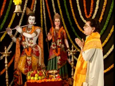 Hari Darshan Ki Pyasi [full Song] By Jagjit Singh - Radhe Krishna Radhe Shyam video