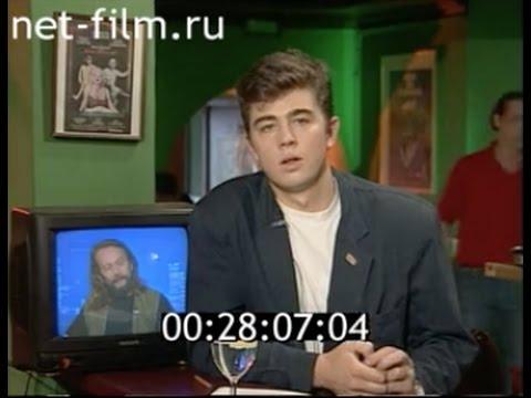 """Телепередача """"Взгляд"""" в гостях Виталий Сундаков. Эфир 25.07.1997"""