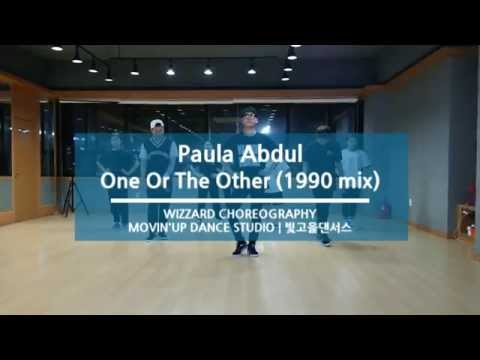 Paula Abdul - One or The Other
