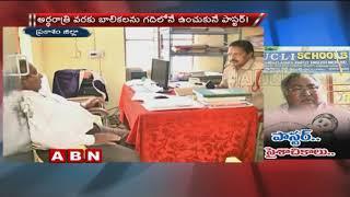 Paster Held for Misbehaving With Girls in Kurnool | Prakasam District
