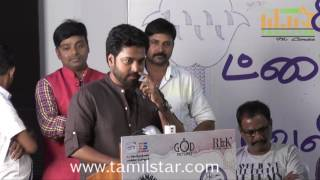 Rubaai Movie Audio Launch